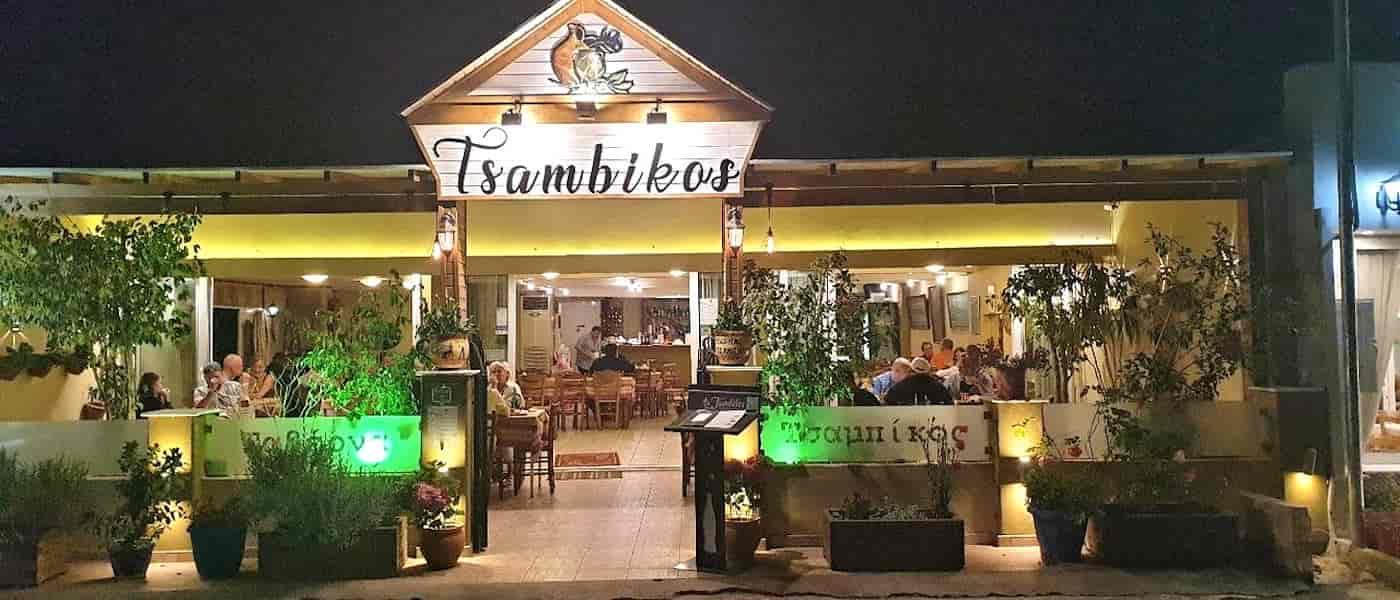 Leonardo Mediterranean Hotels & Resorts - Tsambikos Taverne (regionale Küche)